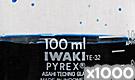 「化粧品用色素 黒色401号 ナフトールブルーブラック」の水溶希釈例(1000倍)