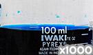 「化粧品用色素 青色1号 ブリリアントブルーFCF」の水溶希釈例(1000倍)