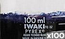 「化粧品用色素 紫色401号 アリズロールパープル」の水溶希釈例(100倍)