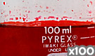 「化粧品用色素 赤色230号(1) エオシンYS」の水溶希釈例(100倍)