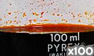 「化粧品用色素 黄色202号(1) ウラニン」の水溶希釈例(100倍)