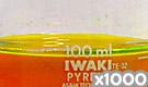 「化粧品用色素 黄色202号(1) ウラニン」の水溶希釈例(1000倍)